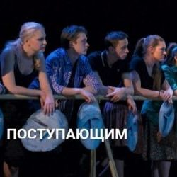 Актерские курсы для всех